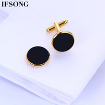IFSONG mens cufflinks French shirt sleeve nail mens and womens simple gold silver shirt cuff buckle gift box