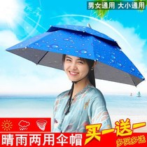 Hat folding large with umbrellas on the head sunscreen fishing umbrella adult head strap ultra-light head wearing umbrella
