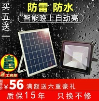 Factory direct sales solar 100W street light outdoor LED rechargeable lights new rural indoor and outdoor high-pole garden lights