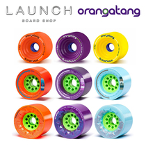 Imported Orangatang long board 75InHeat wheels OT KEGEL80 Brush Street LDP downhill 85Caguama
