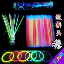 Glow sticks supply concert 50 barrels of goods Yiwu small commodity supply luminous bracelet childrens toys