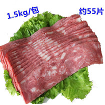 Snowflake bacon cutlets hand caught pancake barbecue cutlets breakfast sandwich bacon 1 5kg about 55 tablets