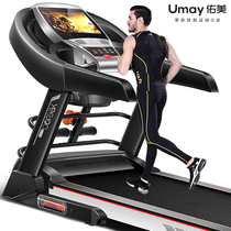 (Yumi A900) smart treadmill home multi-function ultra-quiet electric folding fitness equipment