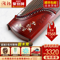 (Run Yang guzheng)Magpie spring Africa mahogany inlaid craft guzheng playing professional piano