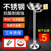 Factory eye washer 304 stainless steel benching emergency vertical eye washer laboratory spray eye washer