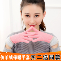 Warm gloves lady Winter Velvet man driving outdoor riding cute imitation cashmere student double-layer thickening