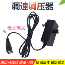 Socket type with line regulator thermostat fan ceiling fan motor governor Switch AC 220v stepless speed change