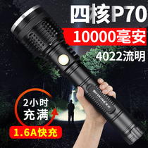 P70 Strong Light Flashlight high power rechargeable long shot ultra Bright 5000 waterproof Xenon lamp 1000 Outdoor W Hunting