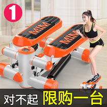 Stepping machine female weight loss machine free installation climbing machine multi-function thin waist machine stovepipe Machine Fitness Equipment
