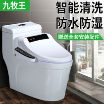 Smart toilet integrated automatic toilet electric household ceramic with water tank washing and drying toilet