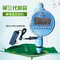 Universal tap Multi-Function solar timer faucet switch wifi mobile phone remote water equipment plug-in