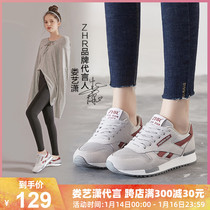 ZHR2019 autumn and Winter new lightweight sneakers womens ins Wild Womens shoes running shoes Korean casual shoes
