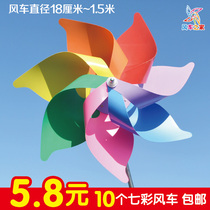 Rotating colorful size windmill hanging kindergarten scenic decoration windmill childrens toys windmill large windmill