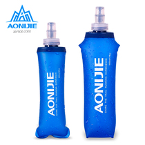 Aoni soft water bottle soft water bag can be folded off-road running water bag 250 500ML portable