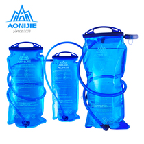 Auger outdoor water bag water bag 1 5L 2L 3L cycling running mountain climbing us water bag does not contain BPA