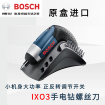 Bosch Power Tools Doctor Electric Ro screwdriver mini electric starter small household lithium electric rechargeable Germany