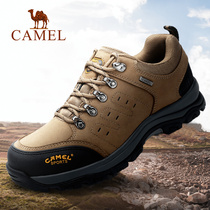 Camel outdoor hiking climbing shoes 2018 Winter new hiking shoes non-slip wear-resistant cushioning leisure sports shoes