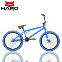 Original 18 years HARO BMX small wheel 100 1 entry level 20 inch show bike sports