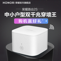 Glory router 2S dual-band full Gigabit port WiFi home wall smart internet 5G wireless signal enhancement support IPV6