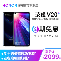 (As low as 2099)Huawei technology Tide brand glory V20 new full screen Kirin 980 processor 48 million AI photography intelligent game mobile phone glory official flagship store HONOR