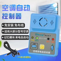 Western air conditioning automatic starter free disassemble calls automatic boot timing thermostat switch air conditioning starter