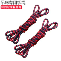 Outdoor hammock bold rope anti-rollover chair student dormitory dormitory swing bed shaker tied rope 2