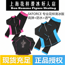 Figure skating Suit skating pants high bullet training pants training suit waterproof breathable children Adult training Clothing