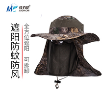 Good fishing fishing sun hat mens fishing sun protection equipment anti-mosquito mask outdoor Road sub-breathable summer
