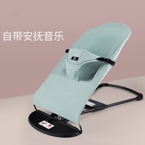 Baby rocking chair comfort chair sleeping baby toddler recliner cradle bed with va coaxing newborn coaxing artifacts.