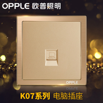 Op lighting switch socket panel 86 type Wall Golden k07 computer socket G
