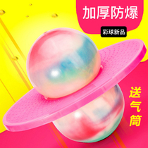 Children jumping ball bouncy ball adult fitness ball weight loss ball explosion-proof rainbow sports ball bouncing ball toy
