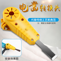 Electric angle Grinder Carpenter chisel knife woodworking carving knife wood carving bonsai root tool electric wood carving blade