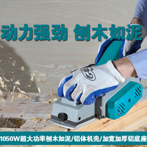 Tianjia industrial grade 90 electric planer portable planer woodworking planer portable high-power household multi-function electric planer
