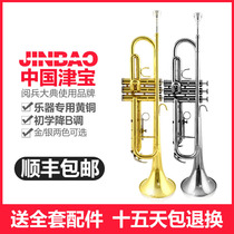 Jinbao trumpet musical instrument student beginner professional playing level children adult church school drop B tune genuine