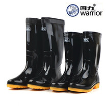 Pull back Rain Boots in the tube mens summer high tube rain boots single waterproof shoes shoes non-slip plastic shoes high water boots