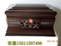 Old Du solid wood casket imported sandalwood miss solemn classic black Rosewood old Du casket