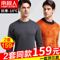 Antarctic half Takayuki collar men warm underwear mens set double thickening plus velvet in the elderly autumn clothes autumn pants