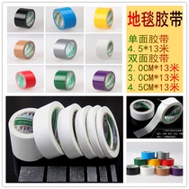 Carpet tape double-sided red tape gray tape blue tape green tape purple black white