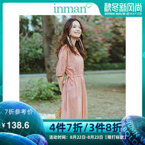 Inman skirt summer small fresh dress 2019 New hollow hook lace lace retro temperament pink dress