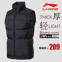 Li Ning Down Vest Men 2019 Winter new Wade series thick warm Sports Down Jacket Vest Men