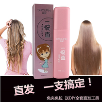 Softener straight hair cream straight cream pure natural genuine hair pull does not hurt a comb straight to avoid holding a long time stereotypes