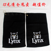 Clearance throw golf towel golf cotton towel sports towel with hook black drill special