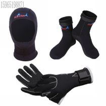 3MM diving cap diving gloves warm winter swimming socks swimming gloves snorkeling thickened diving socks surfing