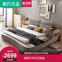 Lins wood modern minimalist wedding bed master bedroom tatami cloth bed 1 8m double bed multi-function R105