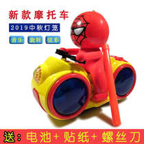 Mid-Autumn Childrens Day lanterns toy children hand-held plastic electronic light-emitting music cartoon wand motorcycle lanterns.