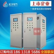 Frequency conversion constant pressure water supply control cabinet ABB inverter and 75KW pump fan soft start control box