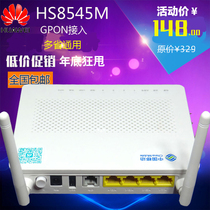 China Mobile Huawei HS8545M gigabit fiber cat wireless router one machine wifi broadband light cat