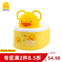Yellow duckling baby toilet pad waterproof soft toilet ring cute baby toilet assist pad thickened universal