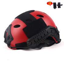 Rescue helmet male F2 rescue waters Safety Fire Emergency outdoor fast Red safety helmet size adjustable helmet