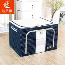 Happy Fish steel frame storage box Oxford cloth Clothing toy storage box large clothes quilt finishing Storage bag